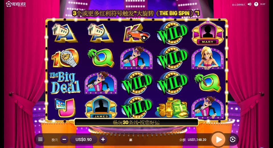 淘金QT大富翁-大富翁是一款娛樂性質較高的遊戲,但不是我們小時候玩的那種大富翁棋盤遊戲喔!大富翁是以4×5為主的遊戲介面,也是利用畫面滾動來進行的一款遊戲,屬於傳統式電子遊戲。